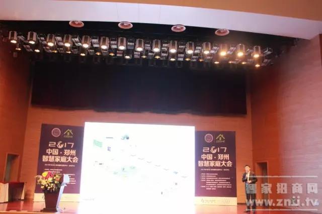 郑州立林科技有限公司总经理娄陆军