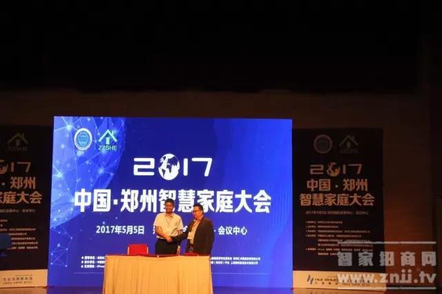 签约仪式:河南省物联网行业协会秘书长张涛,中国IT移动智库(找专家平台)创始人兼CEO刘兵兵