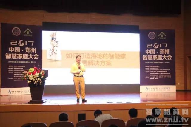 上海西默通信技术有限公司CEO黄基明
