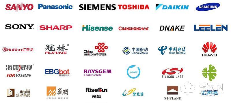 成都百微电子开发有限公司